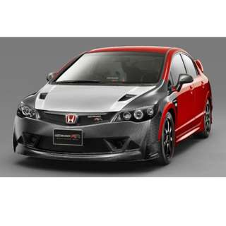 HONDA CIVIC FD MUGEN RR BODY KIT FULL SET