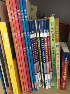 Chinese study guide books