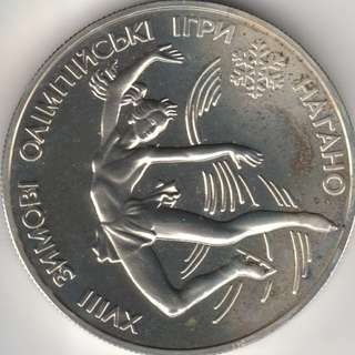 烏克蘭10 Hryven 1998年,銀,花樣滑冰 Ukraine 10 UAH 1998  1 OZ Silver  Figure Skating Winter Olympic Japan