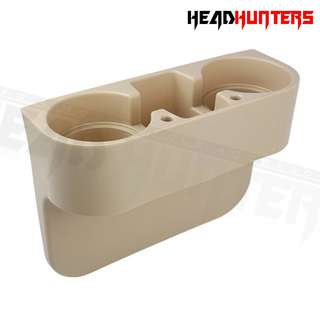 Car Valet Cup Holder (Khaki)