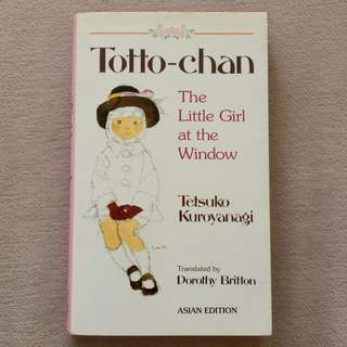 Book: Toto-Chan