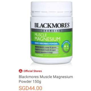 Blackmores Muscle Magnesium (150 g)