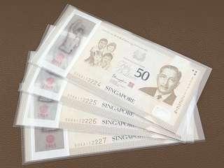 2015 SG50 Singapore $50 Commemorative First Prefix (50AA) in Brand New Original Mint Uncirculated Condition (UNC)