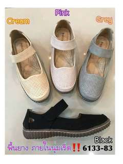 Style fitness shoes