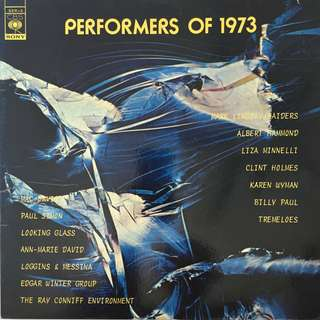 CBS-Sony's Performers of 1973 Compilation