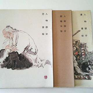 Chinese Paintings Of People