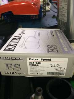 Honda Fit Dixcel ES Extra Speed Brake Pads GE6 Skyroof or GE8