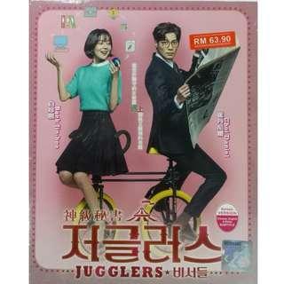 Korean Drama Jugglers 神级秘书 DVD