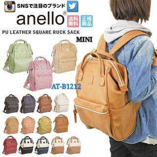 💯 [PO] <AT-B1212>2018 NEW COLOURS!!ANELLO SYNTHETIC LEATHER MINI BACKPACK(NOW@$41.90)