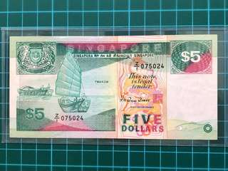 Z/1 replacement prefix $5 ship series banknote