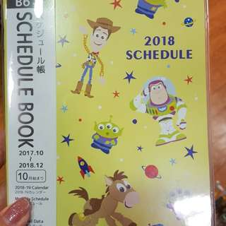 日本Toy story schedule book 2018