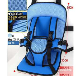 BABY SAFETY CARSEAT (FREE SHIPPING MM)
