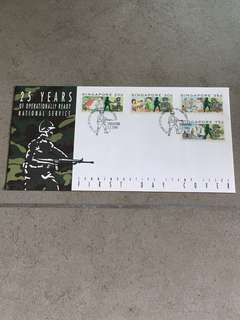 25 years of national service first day cover