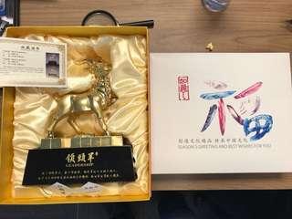Commemorative Display - Ram Figure 24K gold plated