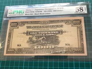 1945 $1000 Japanese Occupation Money Black MA Block Number