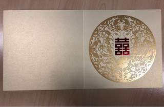 Wedding invitation card (blank)