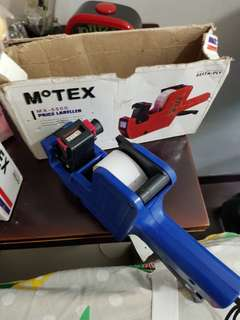 Used price tag labeller