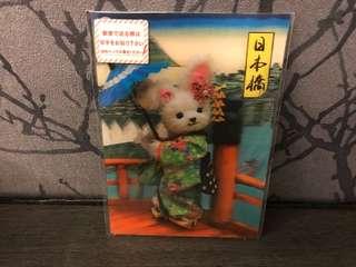 3D postal card