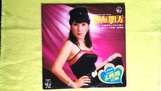 于樱樱 YU YING YING. fourth series.  Vinyl record
