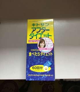 購於日本 chitosan After Diet 1盒60回 (到期日2020年)