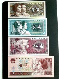 1980-96 China unused x3 banknotes.