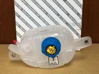 Fiat Fiorino Radiator Spare Tank - Original