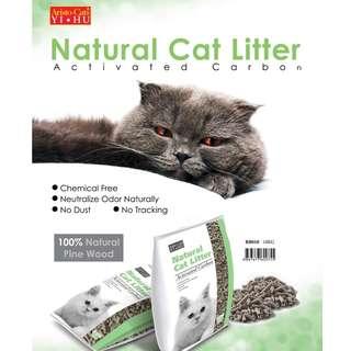 Aristo Cat Carbon Pine Litter 10kg 2bags $40