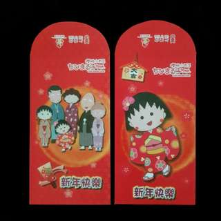 2pcs Yan Oi Tong Red Packet 仁爱堂