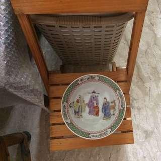 Nice old bowl