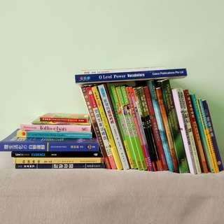 39 Books