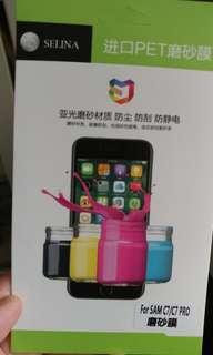 Galaxy C7 Pro 磨砂貼