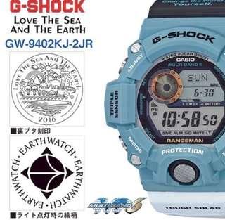 G Shock Watch Rare rangeman