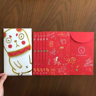 2018 Luxasia (SG) red packets / Angpao / Angpow