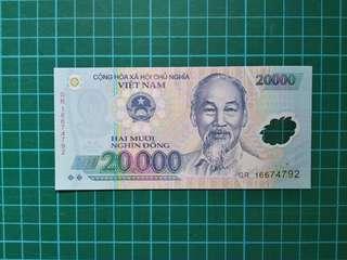 VIETNAM 20000 Dong UNC