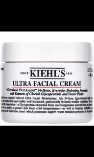 🚚 Kiehl ultra facial cream 50ml