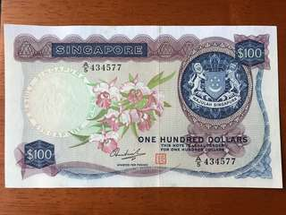Orchid $100