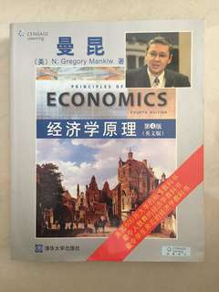Principals of Economics/ George Mankiw