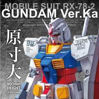 Gundam RX-78-2 Ver.Ka 1/20 scale Paper craft model kit 90cm tall New
