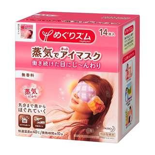 KAO 花王 蒸氣溫熱眼膜 (無味) 14片裝
