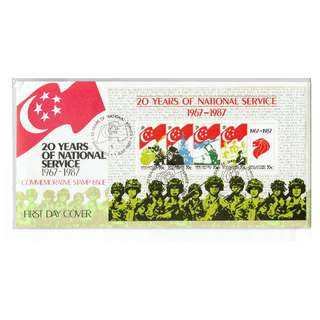 FDC #317  20 Years Of National Service 1967 - 1987