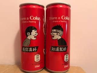 台灣可口可樂x Duncan 聯名 ..235ml [有你真好] [知道就好] *已放水