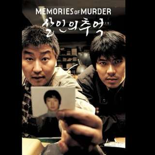 [Rent-A-Movie] MEMORIES OF MURDER (2003)