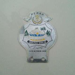 Perak Pertabalan D.Y.M.M Sultan Idris II 26HB October 1963 Car Badge Vintage
