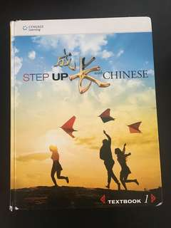 Stepup chinese textbook worth $50!!