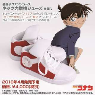Detective KONAN Tohru Amuro Anime Japanese Kids Shoes Gift