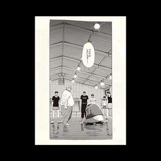 少年Jump 50週年 vol.2 Slam Dunk 安西教練 folder