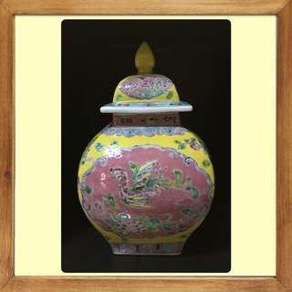 Vintage Peranakan Tea Canister