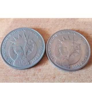 Syiling 1 Ringgit Ulang Tahun Kemerdekaan Ke-25 Tahun  1957-1982 (2 Pieces)