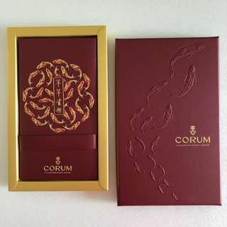 A Box of 8pcs CORUM 2018 Red Packets