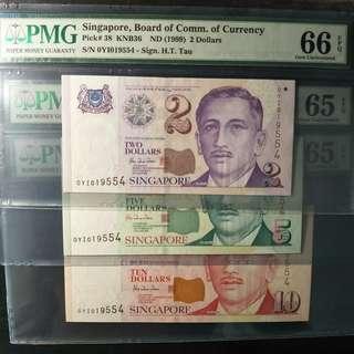 0YI 019554 singapore portrait
